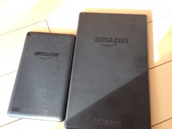 Kindle FireシリーズのSilkでダウンロードしたファイ …